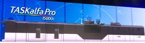 DataMaster : TASKalfa Pro 15000c : Kyocera investi le marché du jet d'encre