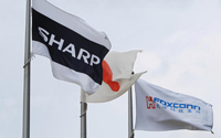 DataMaster : Foxconn rachète Sharp à prix réduit !